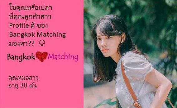Bangkok dating sivusto