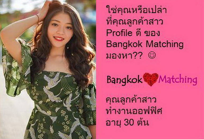 best bangkok dating sites