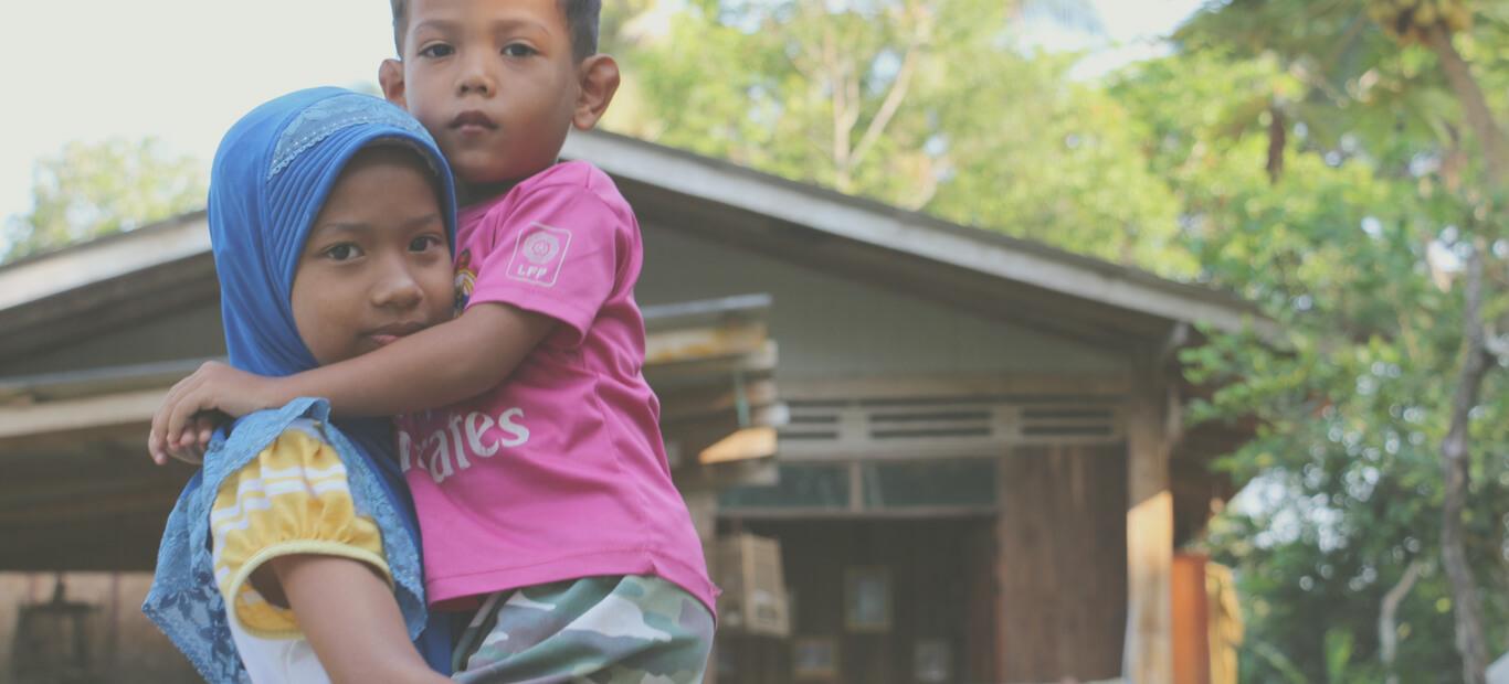 บริษัทจัดหาคู่ หาแฟน CSR ช่วยเหลือโครงการลูกเหรียง เด็กในเขตสามจังหวัดชายแดนภาคใต้