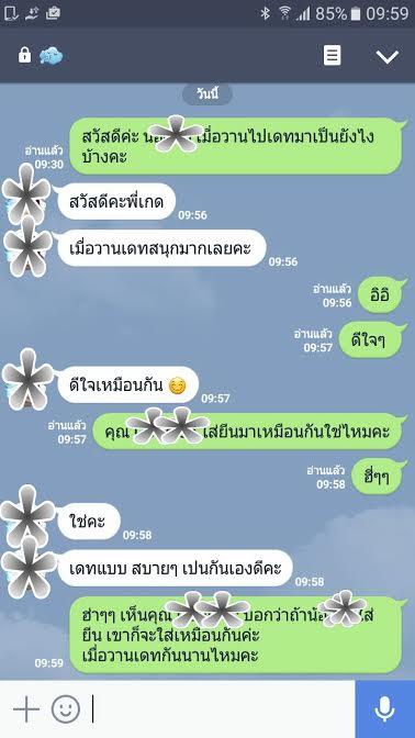 หาคู่สำเร็จลูกค้าหญิงเดทชายหาคู่ต่างชาติ พบรักที่บริษัทหาคู่ bangkokmatching.com