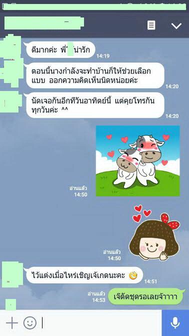 5ลูกค้าหาคู่สำเร็จ ลูกค้าแต่งงาน บริการหาคู่โดยบริษัทหาคู่ หาแฟน บริษัทจัดหาคู่ Bangkokmatching.com