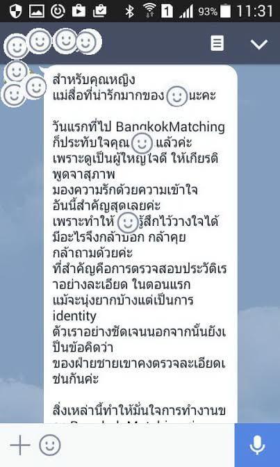 15ลูกค้าหาคู่สำเร็จ ลูกค้าแต่งงาน บริการหาคู่โดยบริษัทหาคู่ หาแฟน บริษัทจัดหาคู่ Bangkokmatching.com
