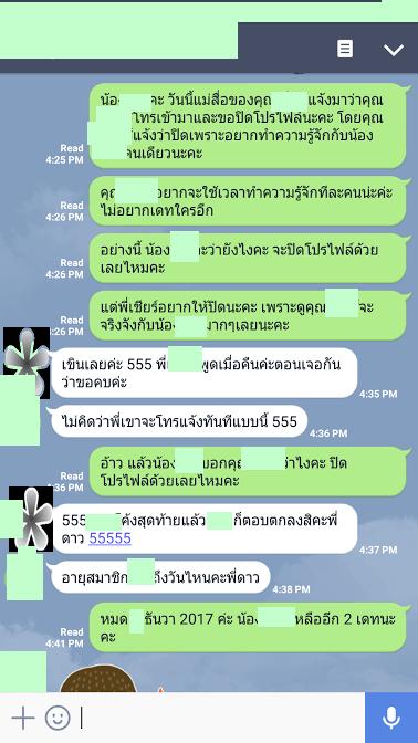275 หาคู่สำเร็จ หาแฟนสำเร็จ ใช้บริการจัดหาคู่ของบริษัทจัดหาคู่ BangkokMatching.com