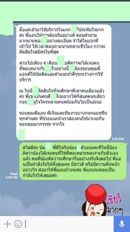 761 หาคู่สำเร็จ หาแฟนสำเร็จ ใช้บริการจัดหาคู่ของบริษัทจัดหาคู่ BangkokMatching.com