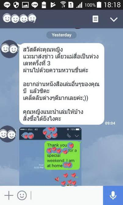 961 หาคู่สำเร็จ หาแฟนสำเร็จ ใช้บริการจัดหาคู่ของบริษัทจัดหาคู่ BangkokMatching.com
