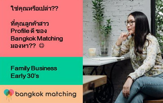 Thai dating service Bangkok Matching for Thai and Expat Singles 112202