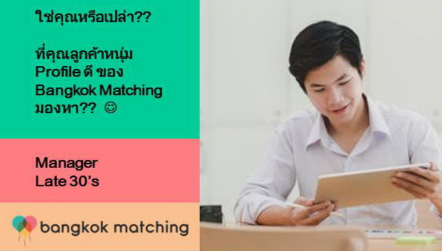Thai dating service Bangkok Matching for Thai and Expat Singles 112201
